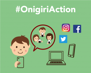 OnigiriAction
