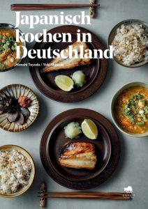 Japanisch kochen in Deutschland_cover